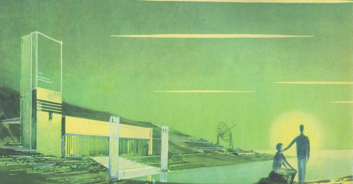 Soviet Green Future