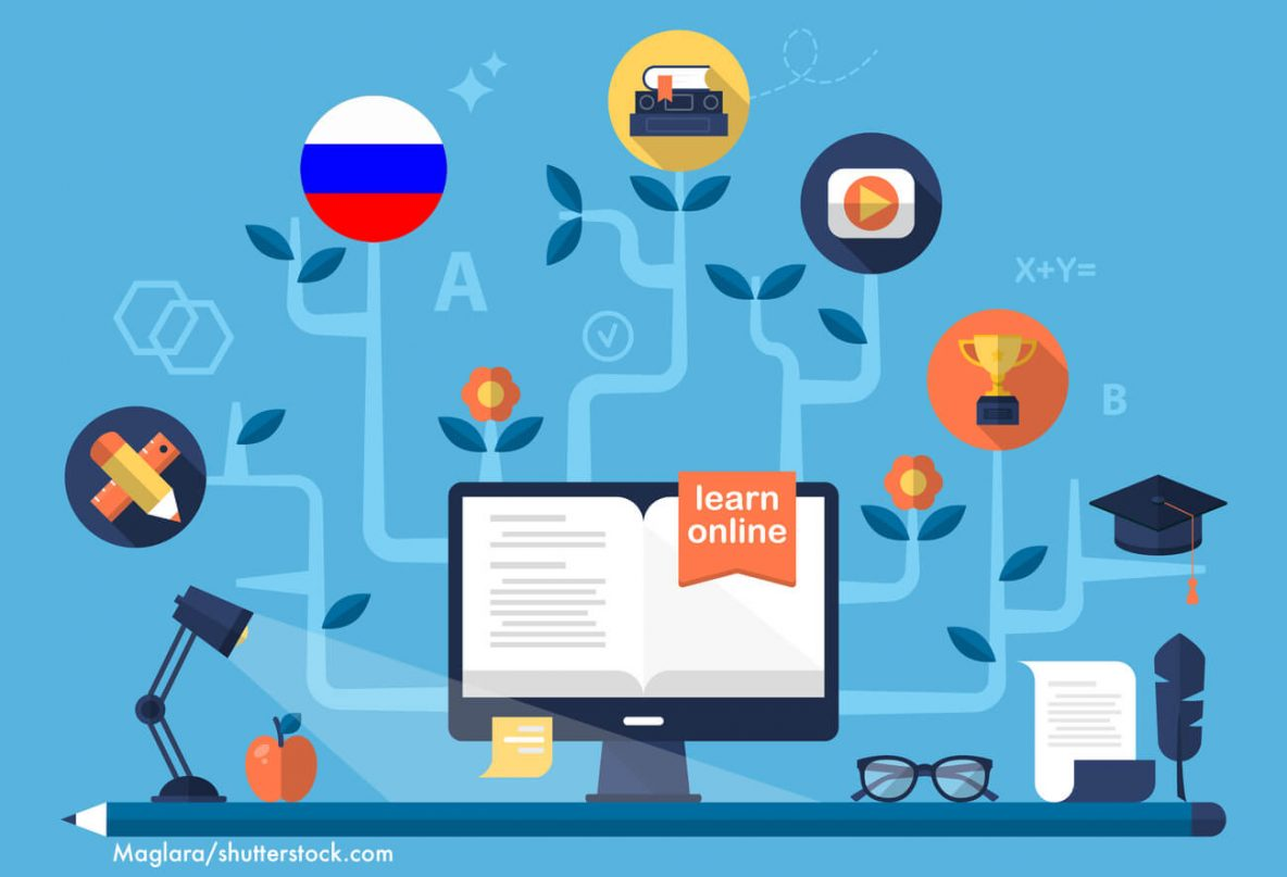 Russian Online Learning