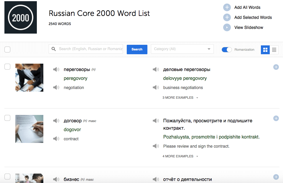 Word List RussianPod101