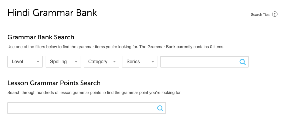 Searchable grammar database on HindiPod101